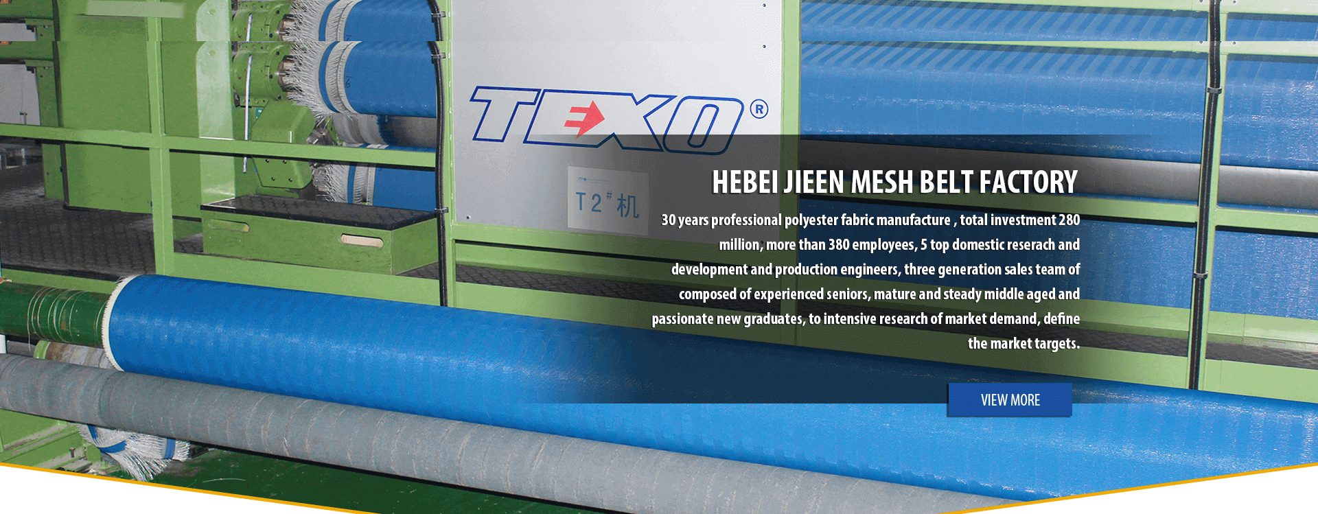 Hebei Jieen Mesh Belt Co., Ltd.